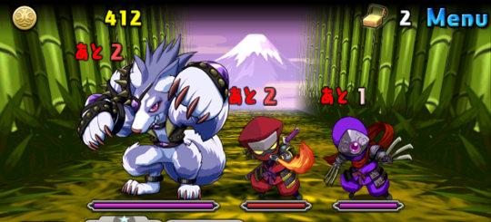 闇の戦武龍 中級 ノーマルモンスター