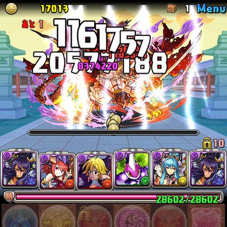 ルシャナ降臨 壊滅級 2F ノブナガ撃破