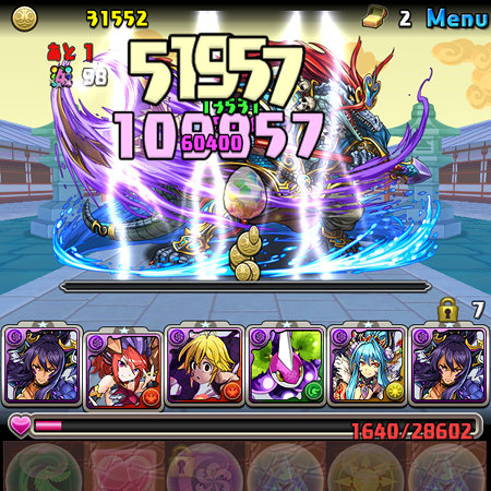 ルシャナ降臨 壊滅級 3F 沙悟浄撃破