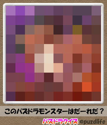 パズドラモザイククイズ70-1