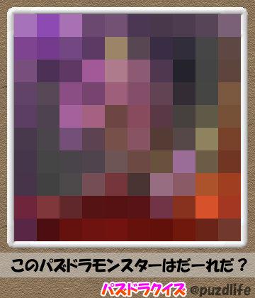 パズドラモザイククイズ70-2