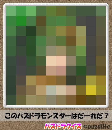 パズドラモザイククイズ70-3