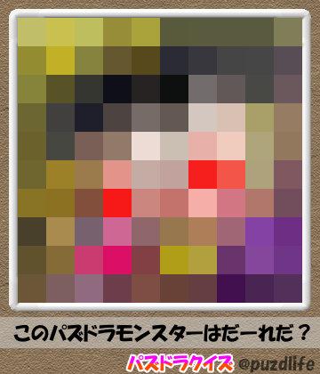 パズドラモザイククイズ70-4