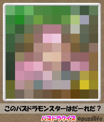 パズドラモザイククイズ70-5