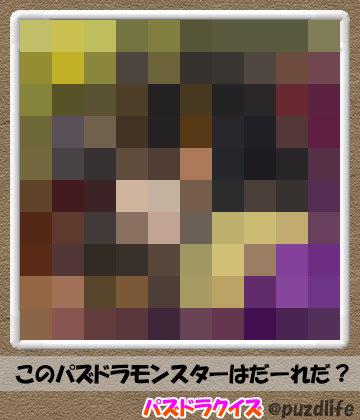 パズドラモザイククイズ70-6