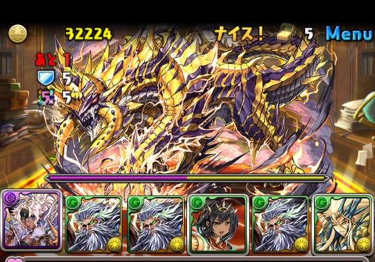 【動画】ドラゴンフォレスト 地獄級を劉備×闇メタパでスキル上げ周回!