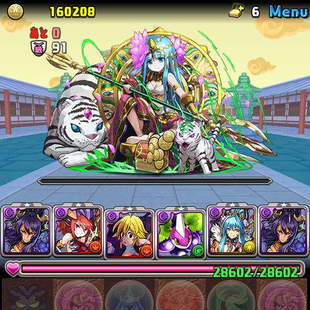 ルシャナ降臨 壊滅級 7F 覚醒パールヴァティー撃破