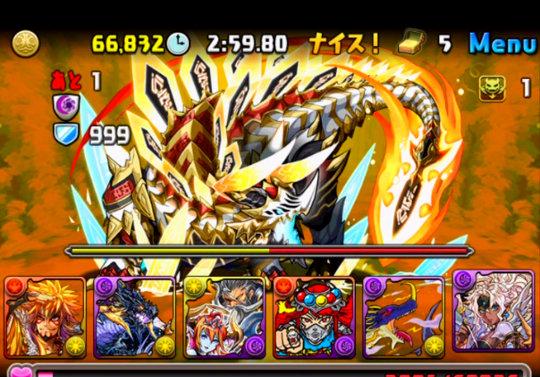 【動画】【キングタン集め】ディアゴルドス降臨 超地獄級を五右衛門×闇メタで高速周回!4スキップ編成