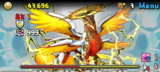 ビッグフット降臨 絶地獄級 5F 陽輪の大賢龍・アポルォ