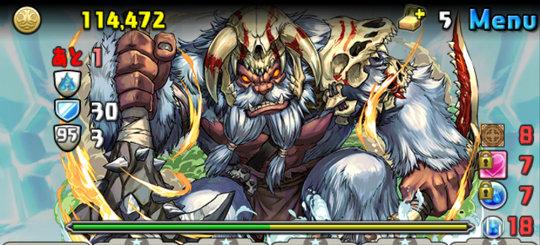 ビッグフット降臨 絶地獄級 ボス 輝山の魔原獣・ビッグフット