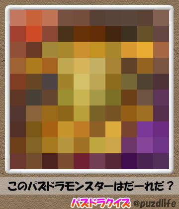 パズドラモザイククイズ71-1