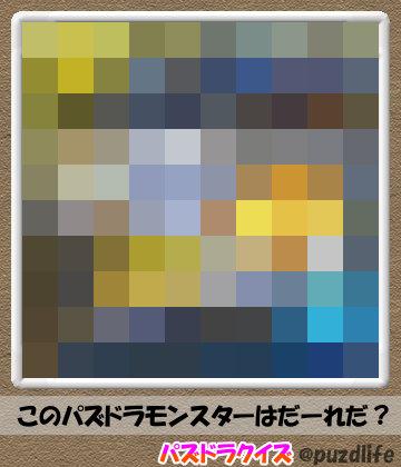 パズドラモザイククイズ71-2
