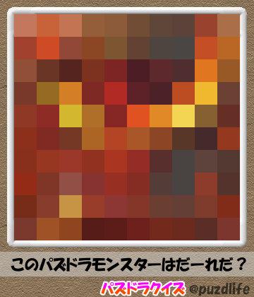 パズドラモザイククイズ71-3