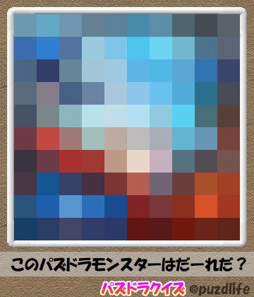 パズドラモザイククイズ71-4