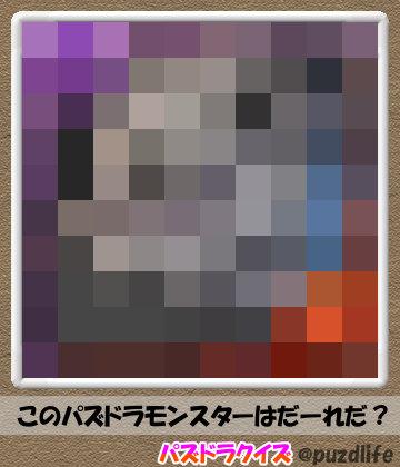 パズドラモザイククイズ71-5