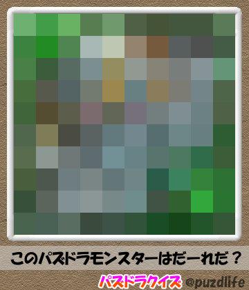 パズドラモザイククイズ71-7