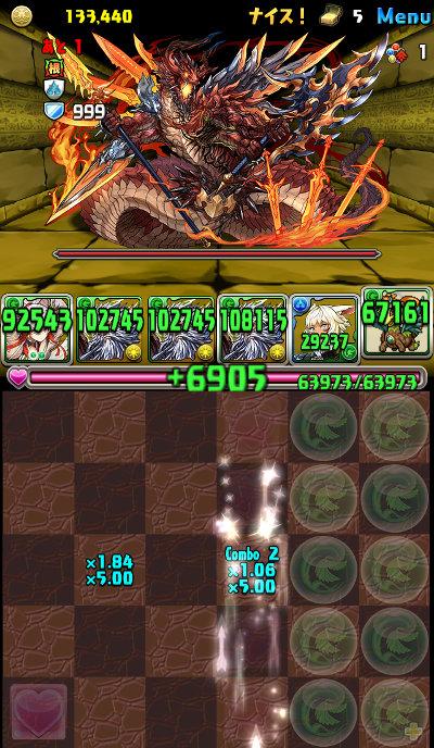 希石の神殿 壊滅級 ボス 追い打ちパズル