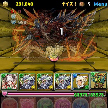 希石の神殿 壊滅級 ボス ヘパイストス=ドラゴン撃破