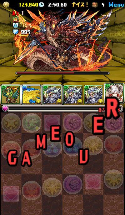 希石の神殿 壊滅級 ボス ゲームオーバー