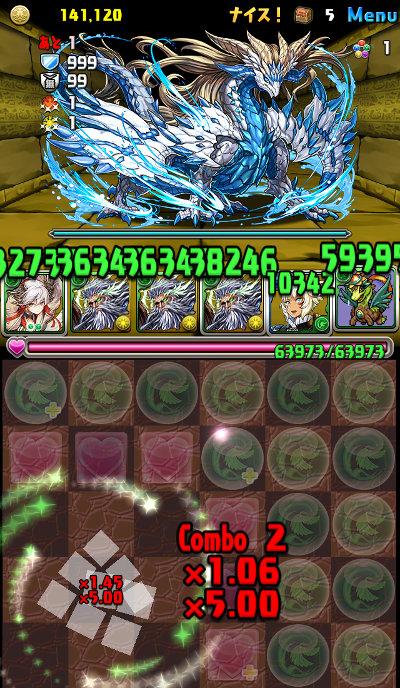 希石の神殿 壊滅級 ボス 無効貫通パズル