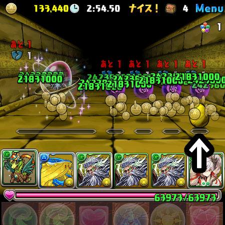 希石の神殿 壊滅級 5F ゼローグ∞の希石は落ちず