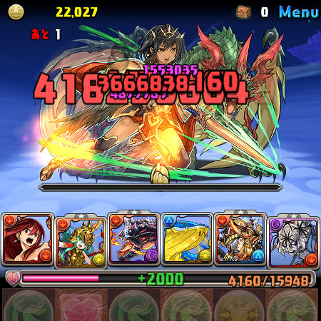 星宝の夜空 超絶地獄級 2F イシュタル撃破