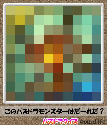 パズドラモザイククイズ72-2