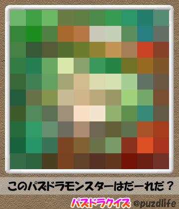 パズドラモザイククイズ72-3