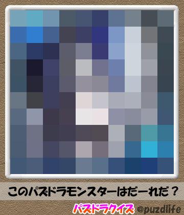 パズドラモザイククイズ72-6