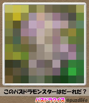 パズドラモザイククイズ72-7
