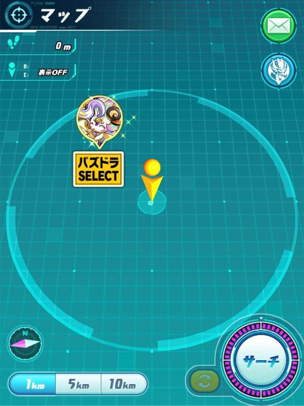 パズドラSELECT~公認POP UP SHOP~でトレジャー配信!
