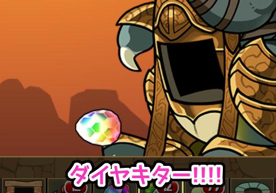 のっちとみずのんのマジック:ザ・ギャザリングコラボガチャ「なけなしの石でダイヤ来た!」