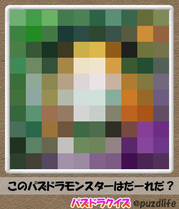 パズドラモザイククイズ73-1