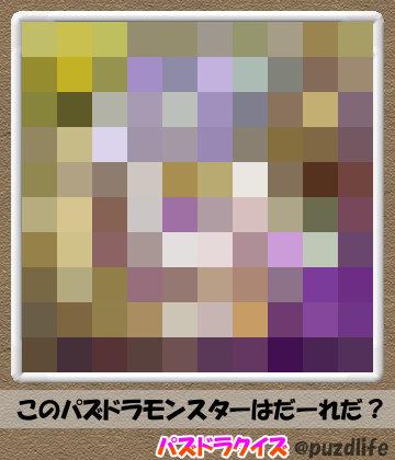 パズドラモザイククイズ73-2
