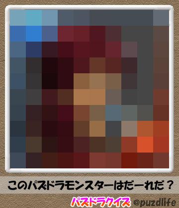 パズドラモザイククイズ73-3