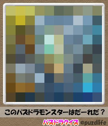 パズドラモザイククイズ73-4