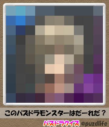 パズドラモザイククイズ73-5