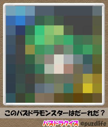 パズドラモザイククイズ73-6