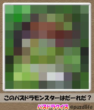 パズドラモザイククイズ73-7