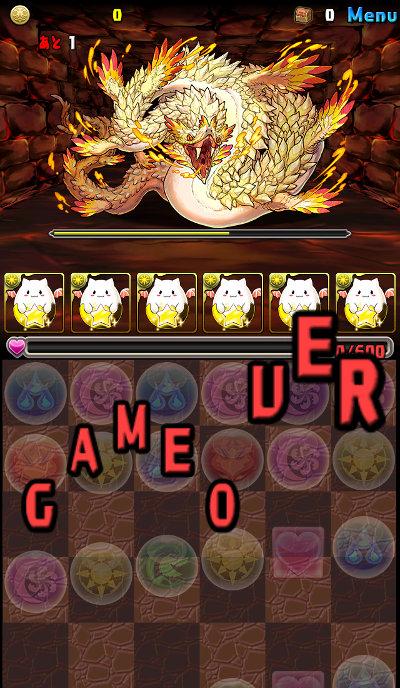 白蛇の地下迷宮 最終層 爆弾ゾーンでゲームオーバー