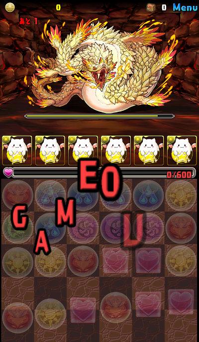 白蛇の地下迷宮 最終層 雲ゾーンでゲームオーバー