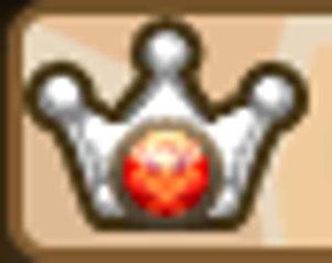 のっちの王冠が銀冠になる