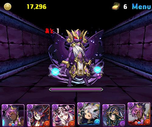 闇の伴神龍 ヘッダー