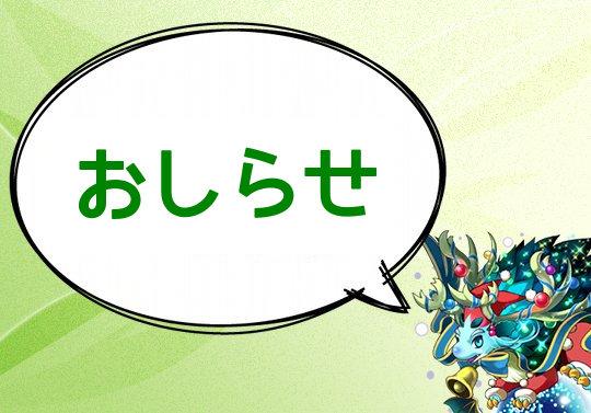 サイト更新活動についての現状とお知らせ 2018/07/25