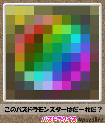 パズドラモザイククイズ74-1