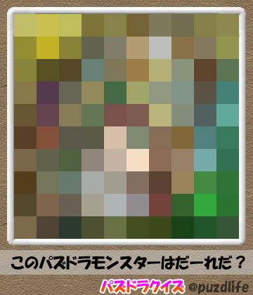 パズドラモザイククイズ74-2