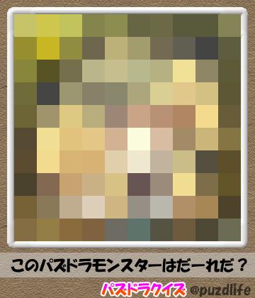 パズドラモザイククイズ74-3