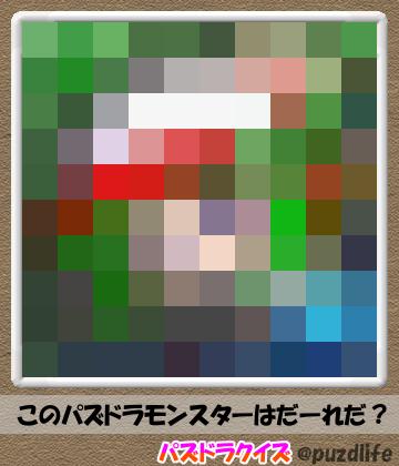 パズドラモザイククイズ74-4