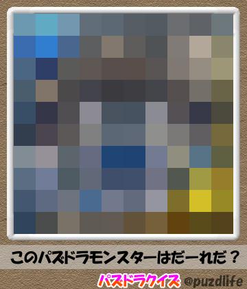 パズドラモザイククイズ74-5