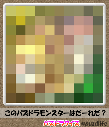 パズドラモザイククイズ74-6